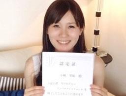 セラピスト養成スクール 東京リラックセーションアカデミーリンパケアリストコース卒業生 小椋さん