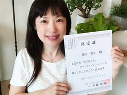 セラピスト養成スクール 東京リラックセーションアカデミーボディセラピストコース卒業生 稲生さん
