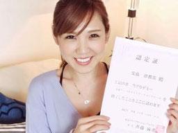 セラピスト養成スクール 東京リラックセーションアカデミーリンパケアリストコース卒業生 安島さん