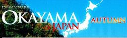 Okayama of Japan