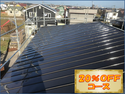 札幌市南区で屋根塗装しました!