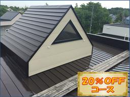 札幌清田区 屋根塗装の様子