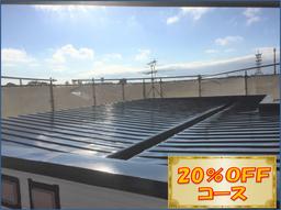 札幌清田区 屋根塗装しました!