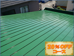 札幌市東区にて屋根シリコン塗装!