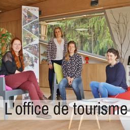 Office de tourisme Lac de Trémelin partenaire