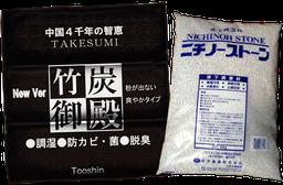 床下の調湿/竹炭御殿/ニチノーストーン
