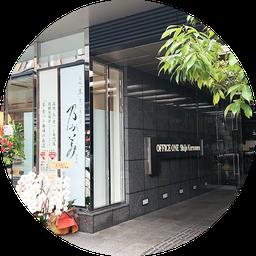 オフィスワン四条烏丸ビルの入り口の画像