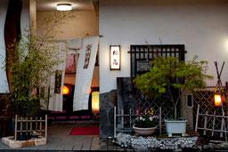 一宮市の日本料理店。創業より22年を迎えました