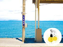 ヒノボリ 伊予暮らしの情報メディア リンク画像