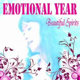 椎名林檎, 福岡, サポート, ギター, YAMAHA .講師 ,プロデュース, iTune, Amazon,Beautiful,spirits,