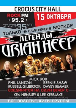 Uriah Heep en concert avec 2 invités ... de choix! Image