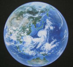 地球:持続可能な発展のために・・
