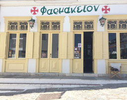 The Pharmacy BnB in Hydra recommended by Key2paris