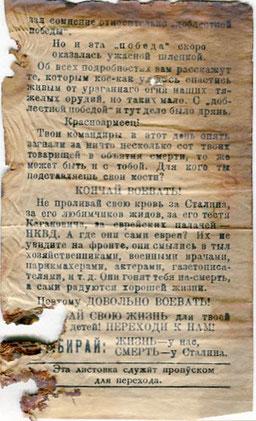 Original-Flugblatt von 1943, an den Ecken angebrannt