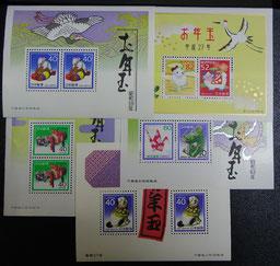 お持ち頂いた年賀切手一枚からお買取りいたします
