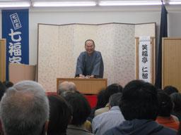 月亭 八斗さん(平成29年11月15日)