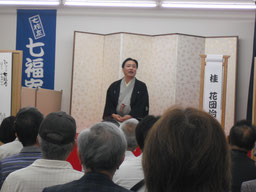 桂二乗さん(平成30年10月17日)