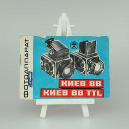 Gebrauchsanleitung KIEV 88 & 88TTL  Russische-Version   ©  engel-art.ch