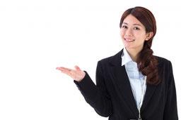 行政書士西尾真一事務所の提供するサービス内容です。