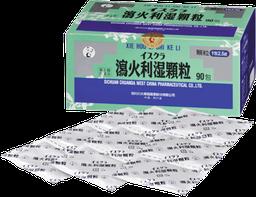 瀉火利湿顆粒|第2類医薬品(イスクラ産業株式会社)排尿(おしっこ・小便)のお悩みを改善する漢方薬