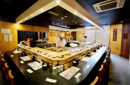 回転寿司ぎょしん、パート/アルバイト募集