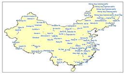 CHINA WATER BODIES