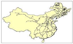 CHINA RAILROADS