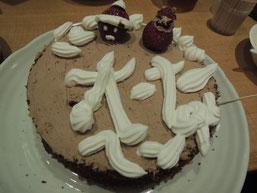 オーナーヘンタイケーキ♪