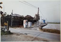山隈駅が開業(1987年11月1日)