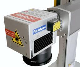 fiber, laser, engraving, marking, engraver,machine, head, barch laser, panasonic
