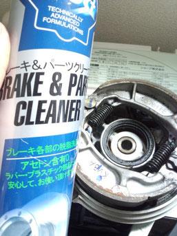 今度はブレーキクリーナーでブレーキを掃除です!!