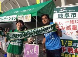 川崎フロンターレのボランティアのまつもとさんです!