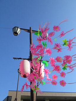 リラクゼーション マッサージ 39Raku Raku前の街灯