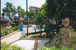 Luna Park Baby di Salerno