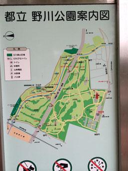 野川公園案内図