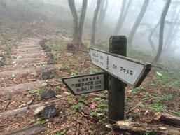 平成峡 水神の滝方面へ