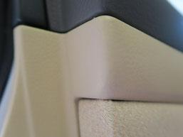 クラウン・マジェスタ、ドア内貼りの傷(破れ・剥がれ)のリペア(修理・修復)後の助手席側の写真