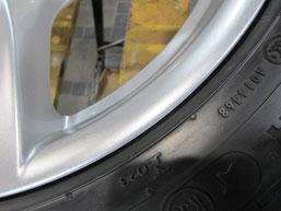 BMW320iのハイパーシルバー塗装仕上げの18インチ純正アルミホイールのガリキズ・すり傷のリペア(修理・修復)後の傷があった部分のアップ写真