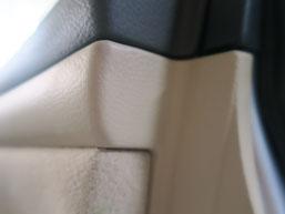 クラウン・マジェスタ、ドア内貼りの傷(破れ・剥がれ)のリペア(修理・修復)後の運転席側の写真