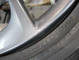 レクサスCT200h・Fスポーツの純正アルミホイールの ガリキズ・擦り傷のリペア(修理・修復・再生)前のホイーCのアップ写真その2