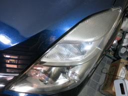 トヨタ・アイシスのヘッドライトの曇り・黄ばみ・劣化の除去(修理・修復)、左側修理後2