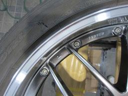 BBSアルミホイール(20インチ)のガリキズ・擦り傷・欠けのリペア(修理・修復・再生)後のアップ写真②