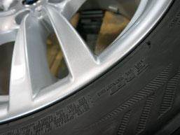 BMW 420i グランクーペ Mスポーツ の純正アルミホイール(ハイパーシルバー)のガリ傷・擦りキズのリペア(修理・修復)後の傷があった部分のアップ写真