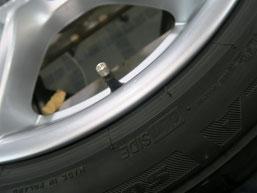 BMW320iツーリング・Mスポーツの純正アルミホイールの、ガリ傷・擦りキズのリペア(修理・修復)後の傷1のアップ写真