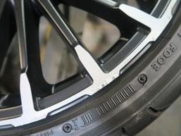 無限 シビック のアルミホイールの、ガリ傷・擦りキズのリペア(修理・修復)前の傷修理箇所アップ写真f