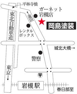 さいたま市岩槻区の株式会社岡島塗装の案内図