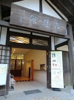 ●文化財センターの入口