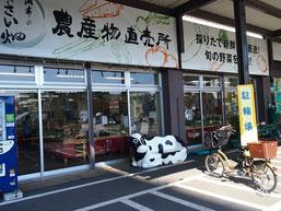 ●お店の前には、牛の腰かけがあり目印になっています