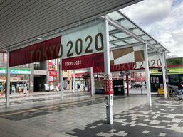 浦和駅東口の駅前ロータリー画像