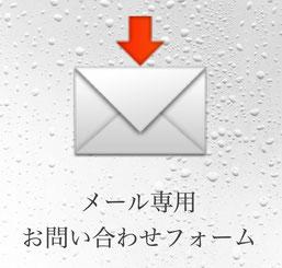 フィリピン人の知人・友人、彼女・彼氏「恋人」・婚約者を日本に招待する、日本に呼び寄せたい!短期滞在ビザ申請サポート!神奈川県相模原市南区の行政書士髙橋国際法務事務所にお任せください!神奈川県・東京都全域対応、遠方からのご依頼も可!まずはお気軽にお問い合わせください!お待ちしております!